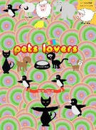 pets lovers's thumbnail